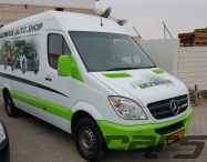 2011 MERCEDES Sprinter 319 CDi 4x2 P-Van MY13 - Panel Van